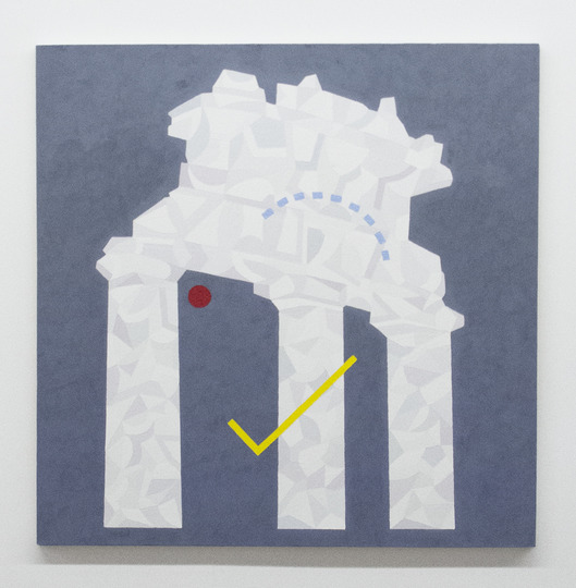 Summer Exhibitions Timothy Hull